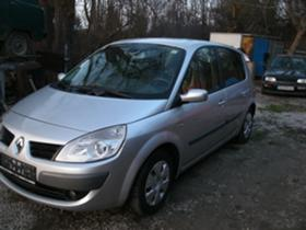 Renault Scenic 1.4 Facelift