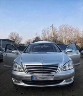 Mercedes-Benz S 500 4-matic Long 5.5