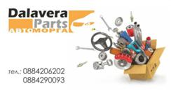 Dalavera Parts