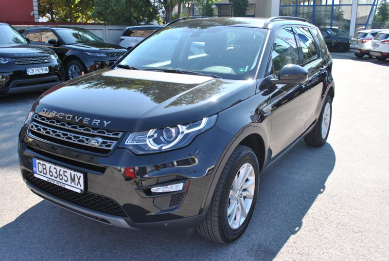 Land Rover Discovery Discovery Sport