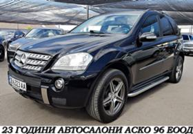 Mercedes-Benz ML 320 ! AMG*SPORT*AIR*HARMAN*NAVI*TOP*NOV*LIZING