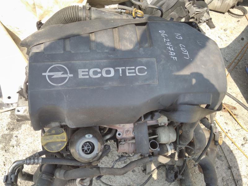Двигател за Opel Astra
