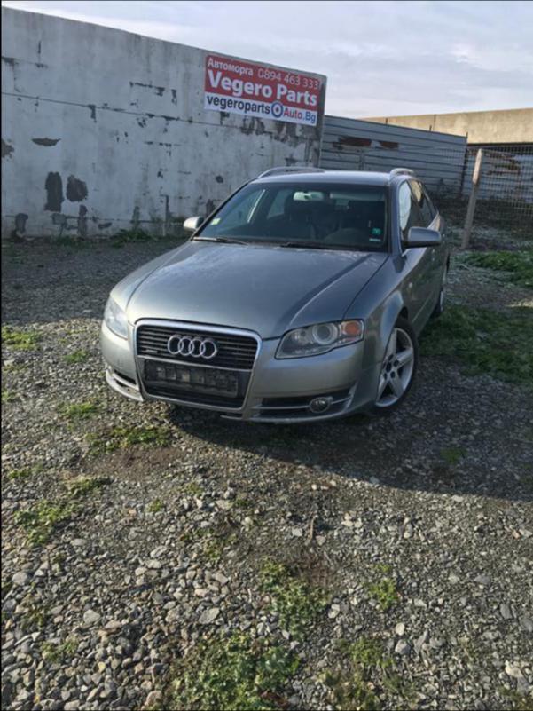 Audi A4 2.0(140/170)2.5 3.0