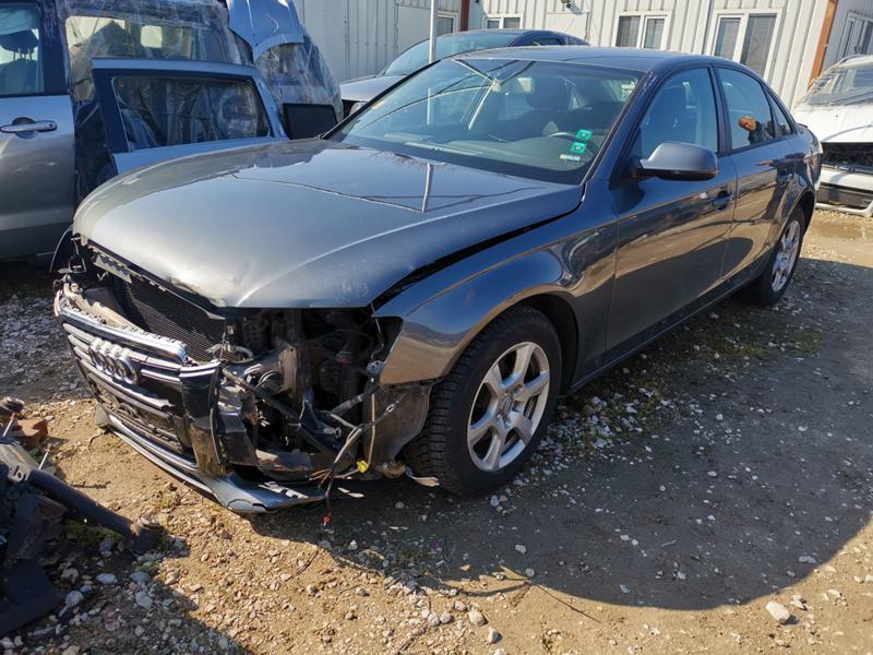 Audi A4 1.8TFSI, снимка 4