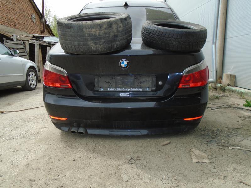BMW 525 E - 60