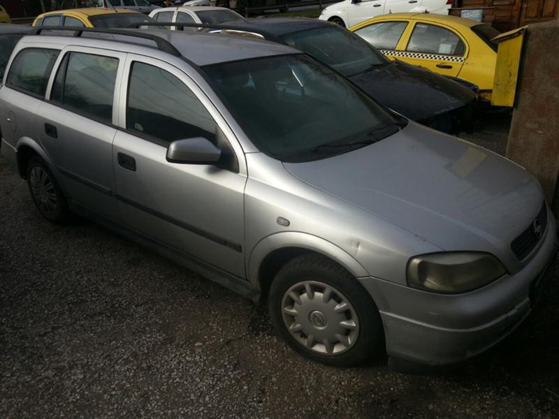 Opel Astra 1,7, DTL Caravan