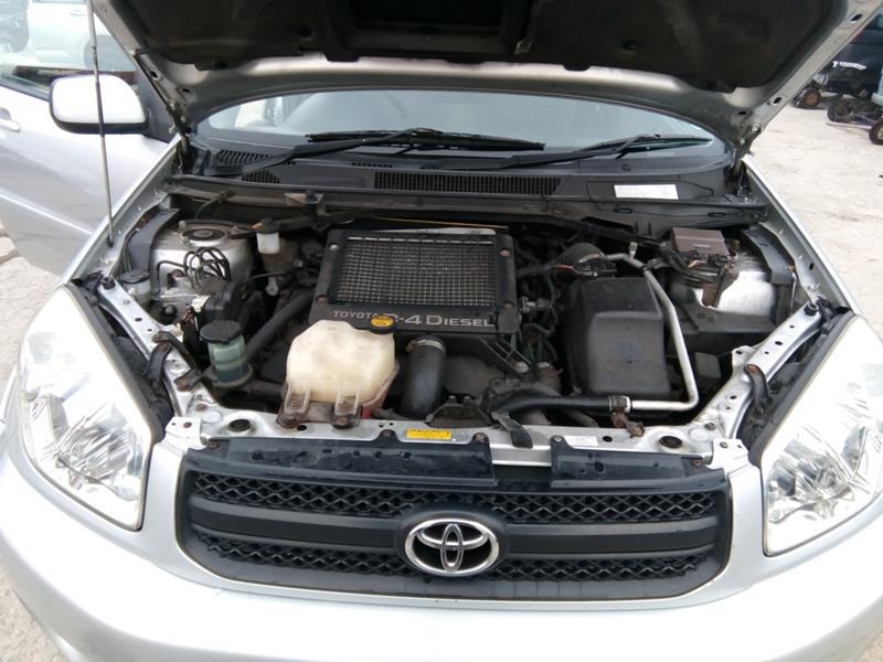 Toyota Rav4 2.0D4D-НА ЧАСТИ, снимка 15