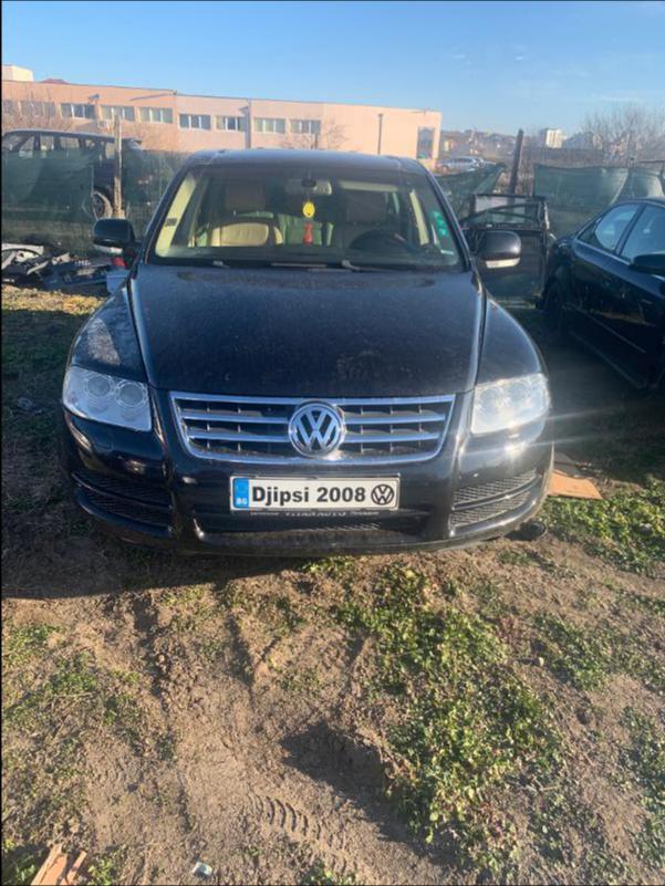 VW Touareg 2,5 R5 ръчка На Части