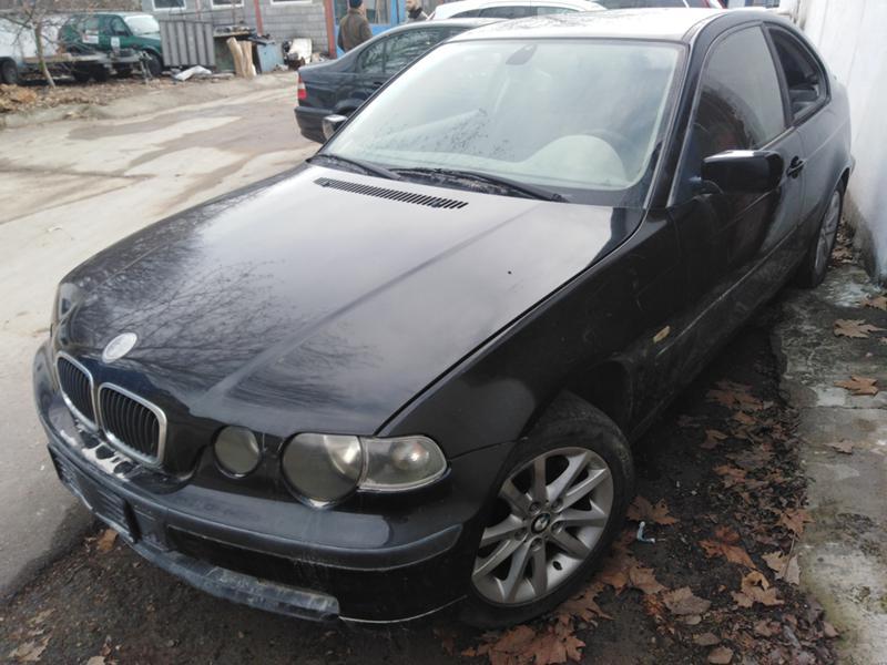 BMW 320 2.0tdi 150 к.с.