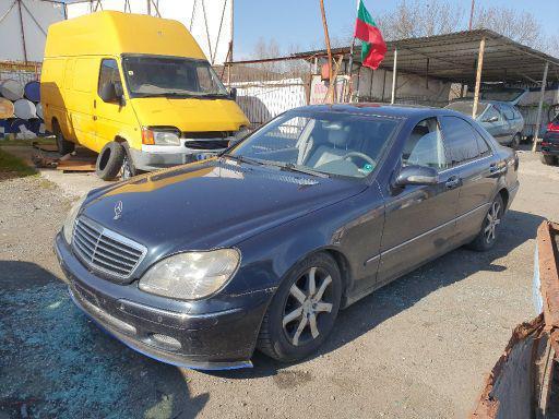 Mercedes-Benz S 320 4 броя бензин и дизел