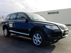 VW Touareg 3.0 2.5 TDI FACE