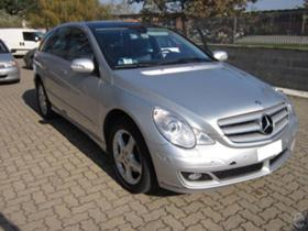 Mercedes-Benz R 500 4MATIC