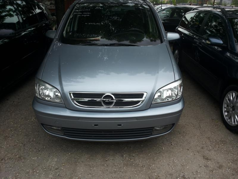 Opel Zafira ГНП PSG16 ремонт