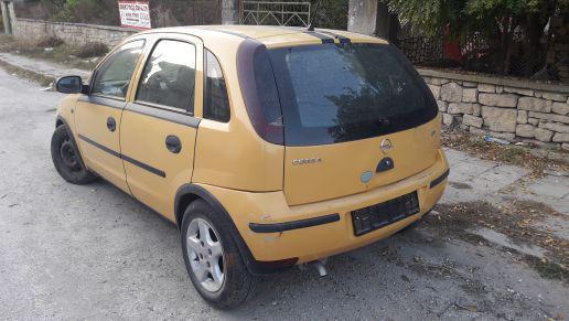 Opel Corsa 1.3 CDTI, снимка 5