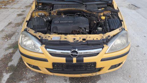 Opel Corsa 1.3 CDTI, снимка 10