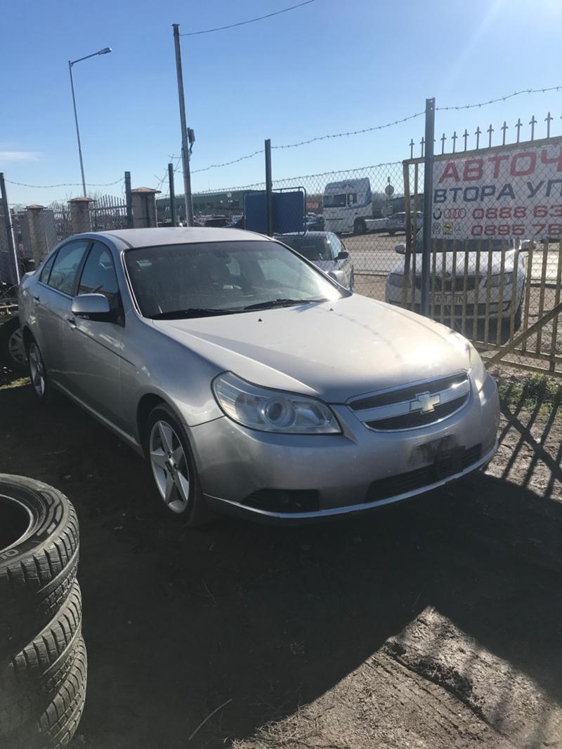 Chevrolet Epica 2.5