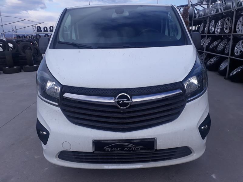Opel Vivaro 1.6CDTI- BI- TURBO