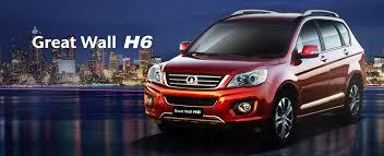 Great Wall Hover H6 1.5 T 4x4
