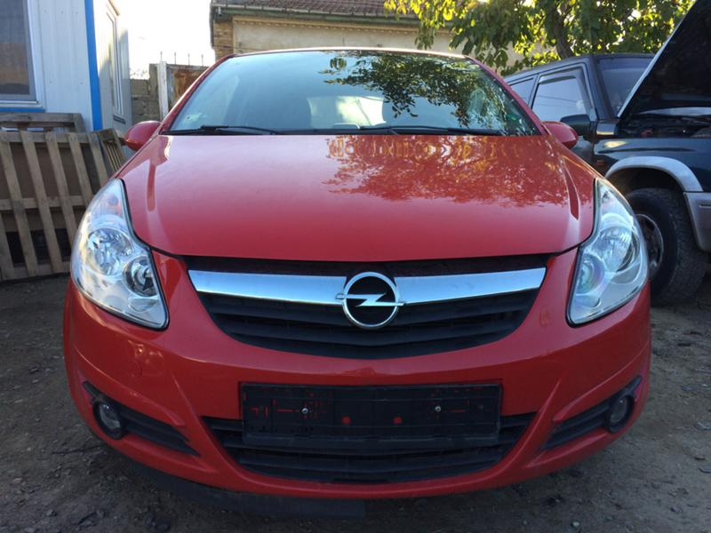 Opel Corsa 1.2/1.4/1.3cdti