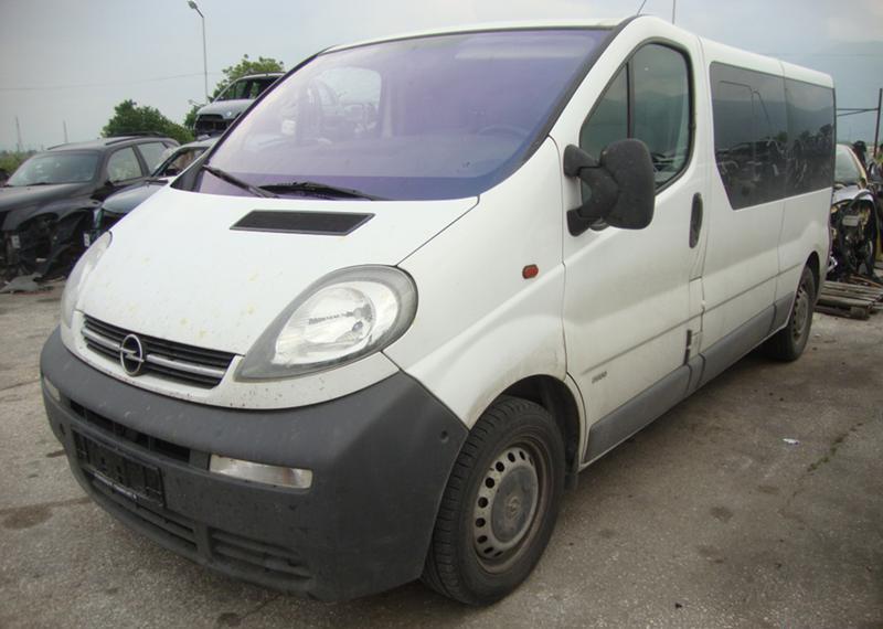 Opel Vivaro 1.9CDTI-2бр.