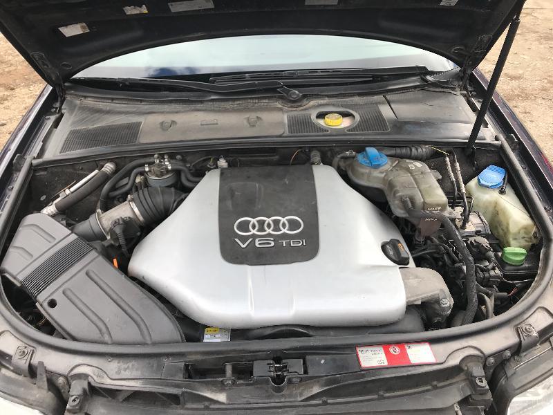 Audi A4 2.5tdi, снимка 7