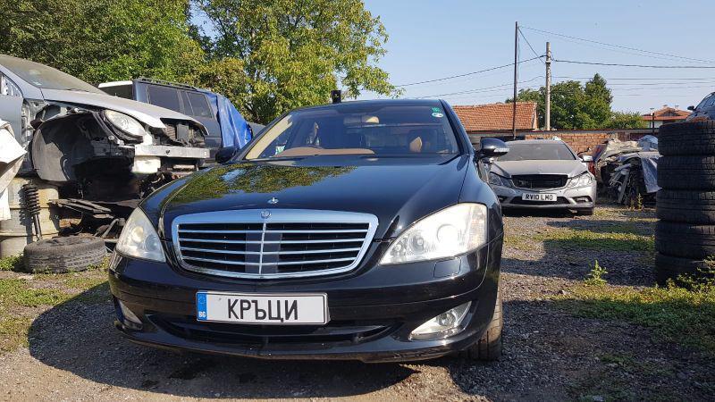 Mercedes-Benz S 500 S450 S450 S320 , снимка 1