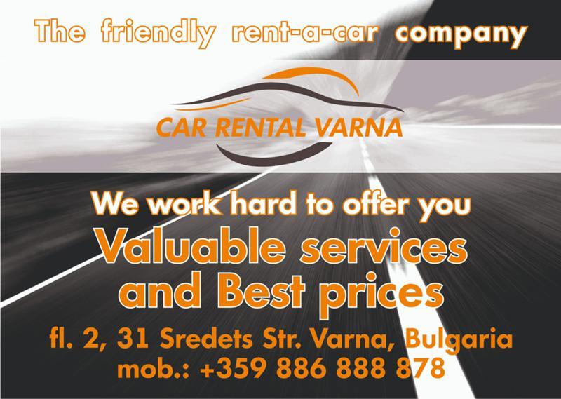 ВАРНА КАР РЕНТАЛ отдава автомобили под наем във Варна от 15 до 75 евро