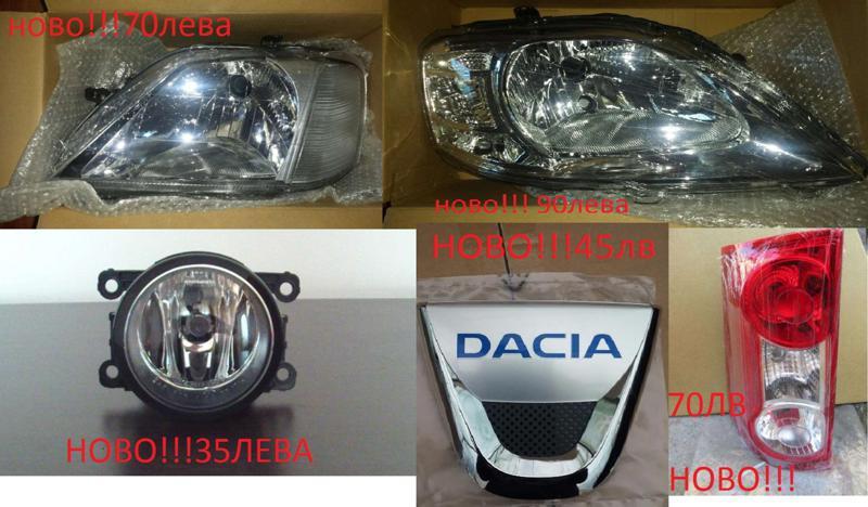 Dacia Logan 1.5DCI-ТОП ЦЕНИ, снимка 5