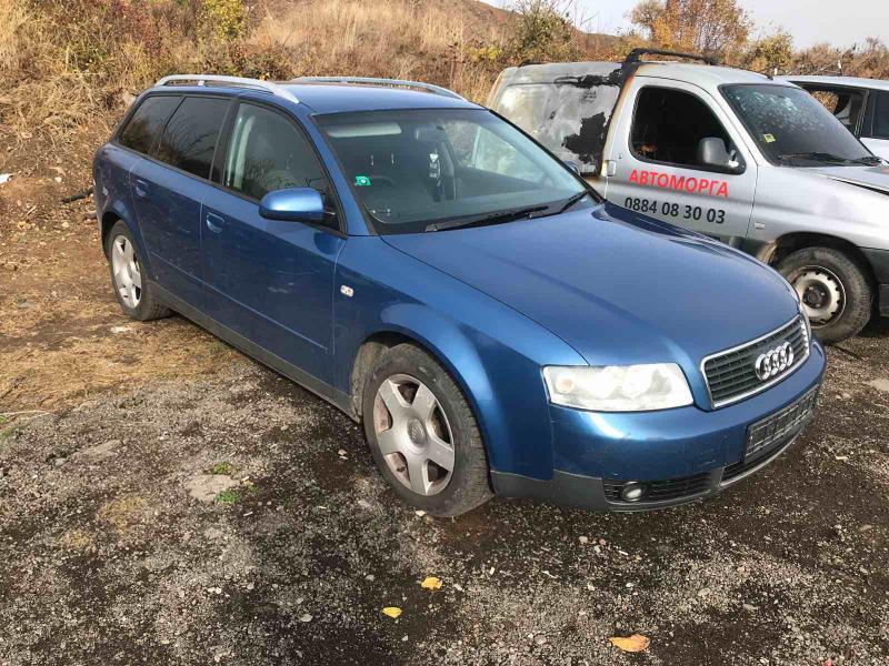 Audi A4 B6,2.0i,131кс.АВТОМАТИК