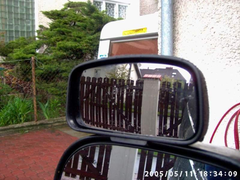 Допълнителни огледала
