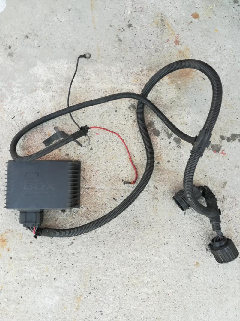 Друга електроника за автомобила