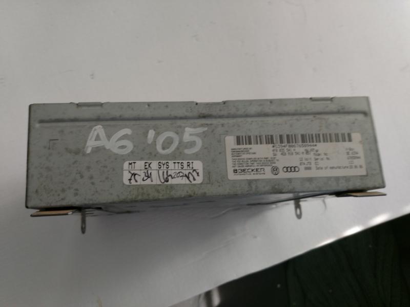 Интериор и аксесоари за Audi A6