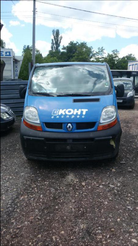 Renault Trafic 1.9dci НА ЧАСТИ