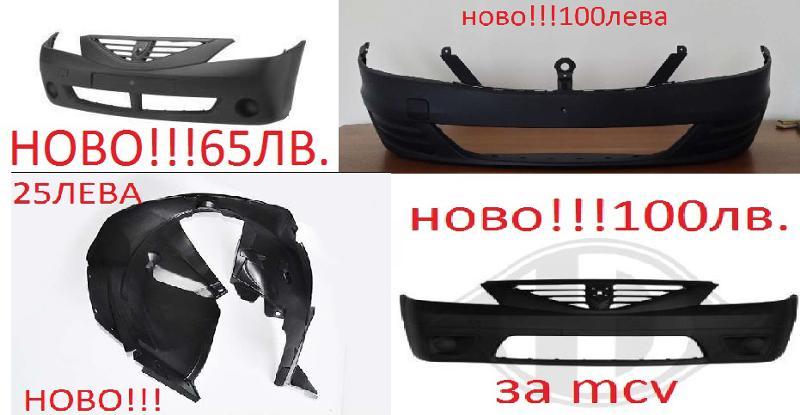 Dacia Logan 1.6-16v-ТОП ЦЕНИ, снимка 9
