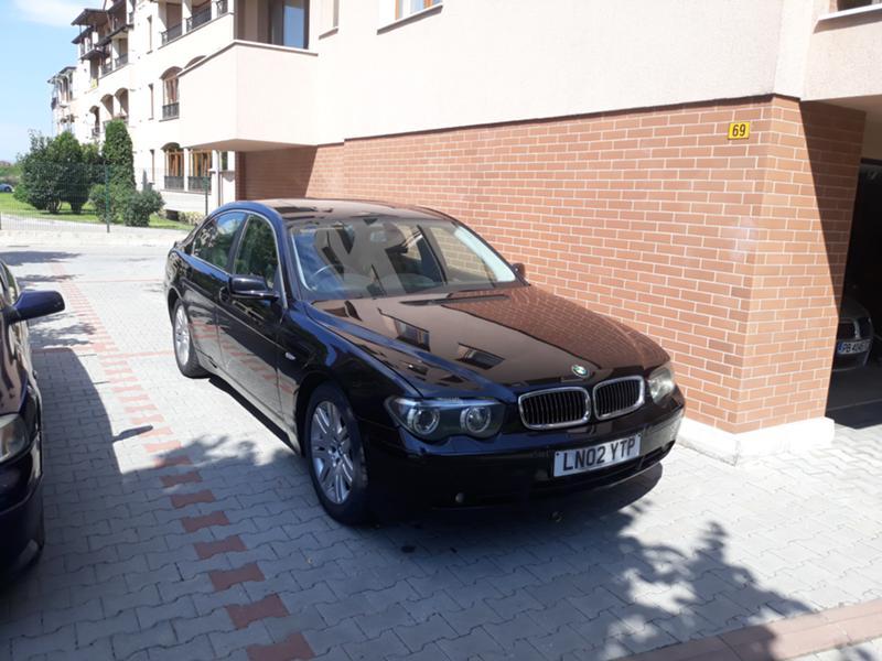 BMW 745 745