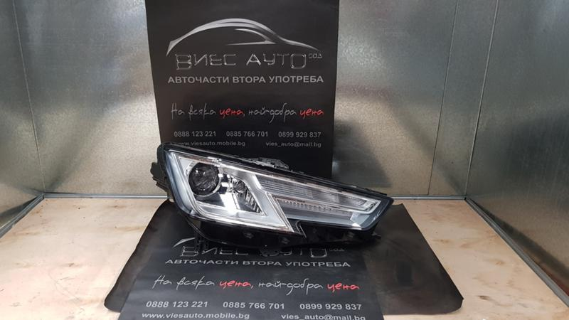 Светлини за Audi A4