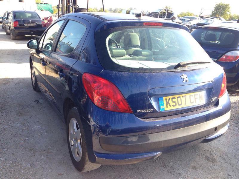 Peugeot 207 1.4i 16v, снимка 8