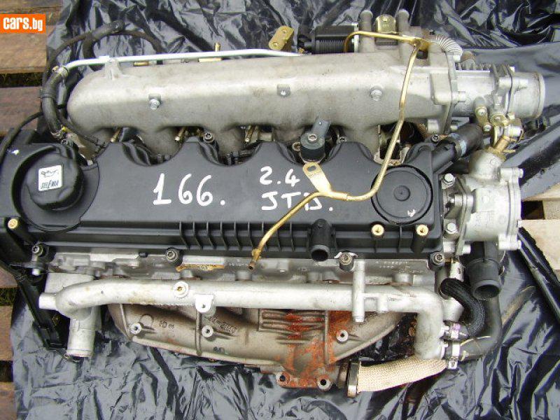 Двигател за Alfa Romeo 166