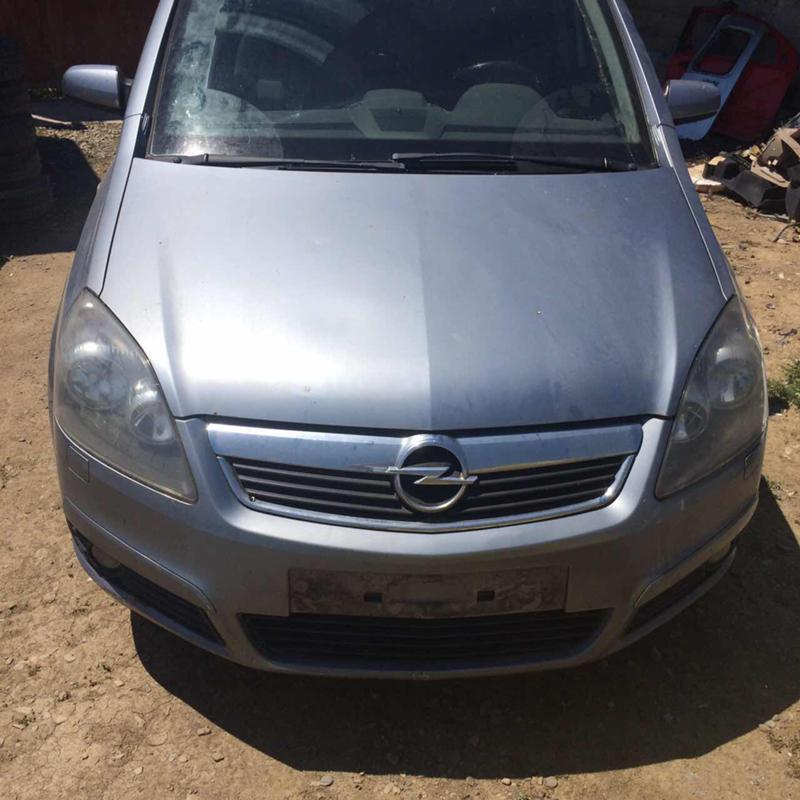 Opel Zafira 1.6/1.8/1.9