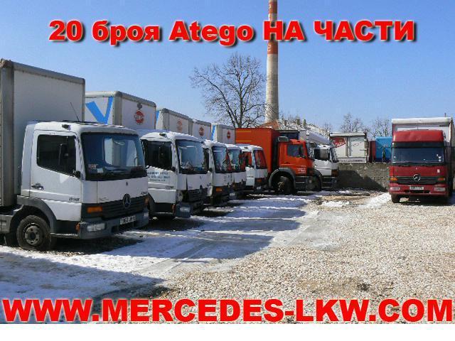 Mercedes-Benz Atego 815,917,1023,1223,1324,1523,1823,На части