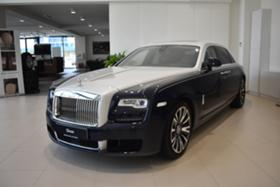 Rolls-Royce Ghost V12