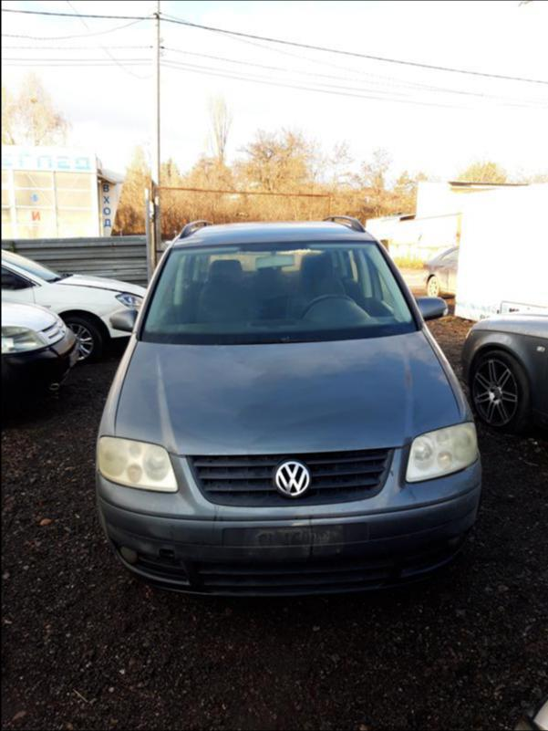 VW Touran 1.9tdi НА ЧАСТИ