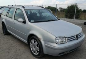 VW Golf 1.9tdi/1.8Т