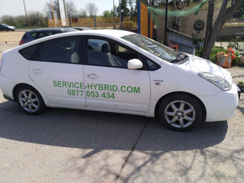 Сервиз за ремонт на ХИБРИДНИ HYBRID автомобили TOYOTA HONDA LEXUS FORD