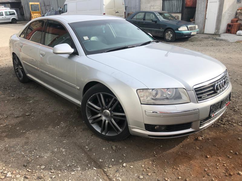Audi A8 3.0тди 3.7 и 4.2