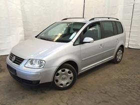 VW Touran 1.9/2.0 TDI