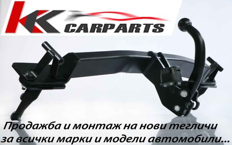 Рама и Каросерия за Opel Corsa