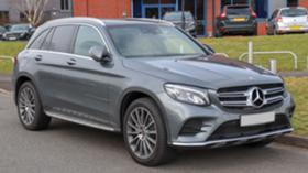 Mercedes-Benz GLC 250 НА ЧАСТИ