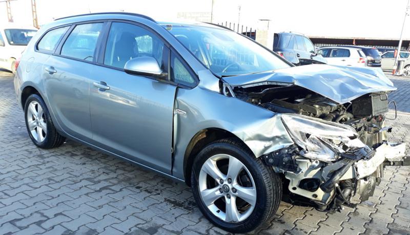 Opel Astra 1.7CDTI/110kc/A17DTR