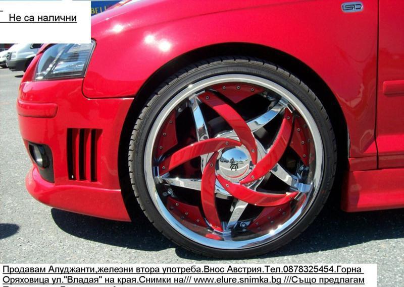 Джанти за Audi A4
